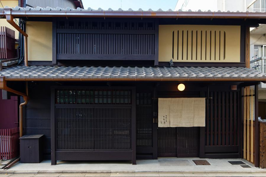 Kyoto Gion Yasaka no yado