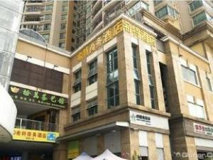 Xite Business Hotel