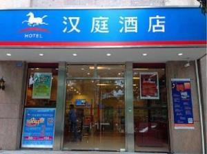 Hanting Hotel Guangzhou Yanzigang Branch