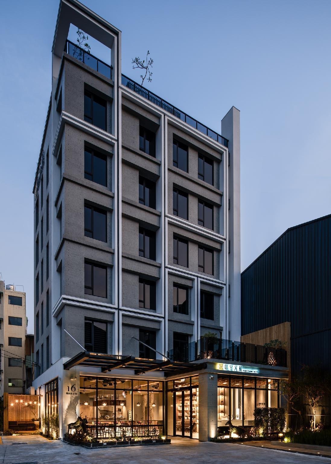 Tian Zhong Hotel