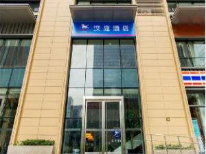 Hanting Chengdu Century City Branch
