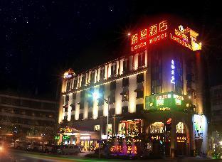 Zhongshan Huangcheng Louis Hotel