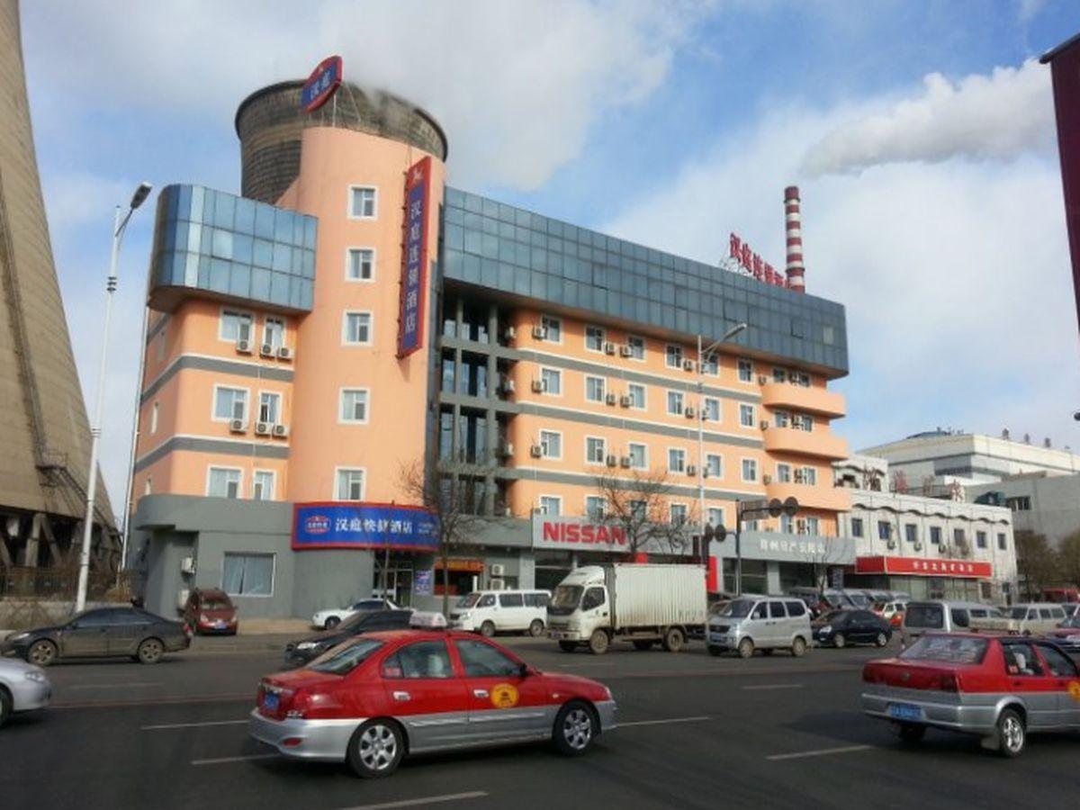 Hanting Hotel Shenyang Longzhimeng Plaza Branch
