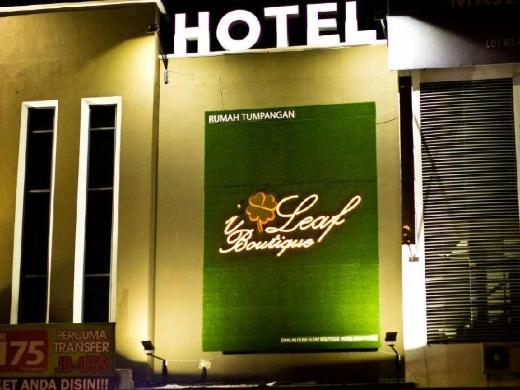 I Leaf Boutique Hotel