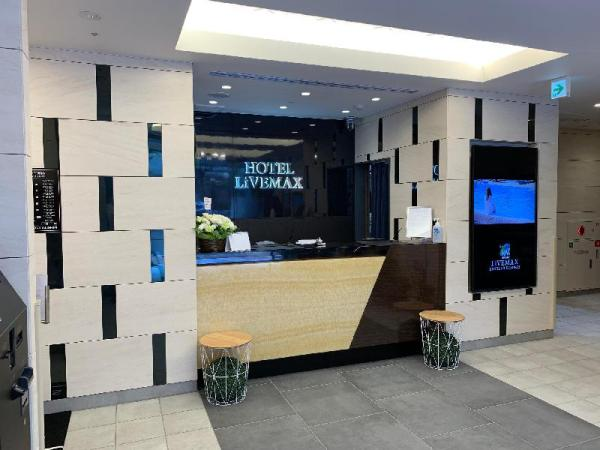 Hotel LiVEMAX Nihonbashi Koamicho Tokyo