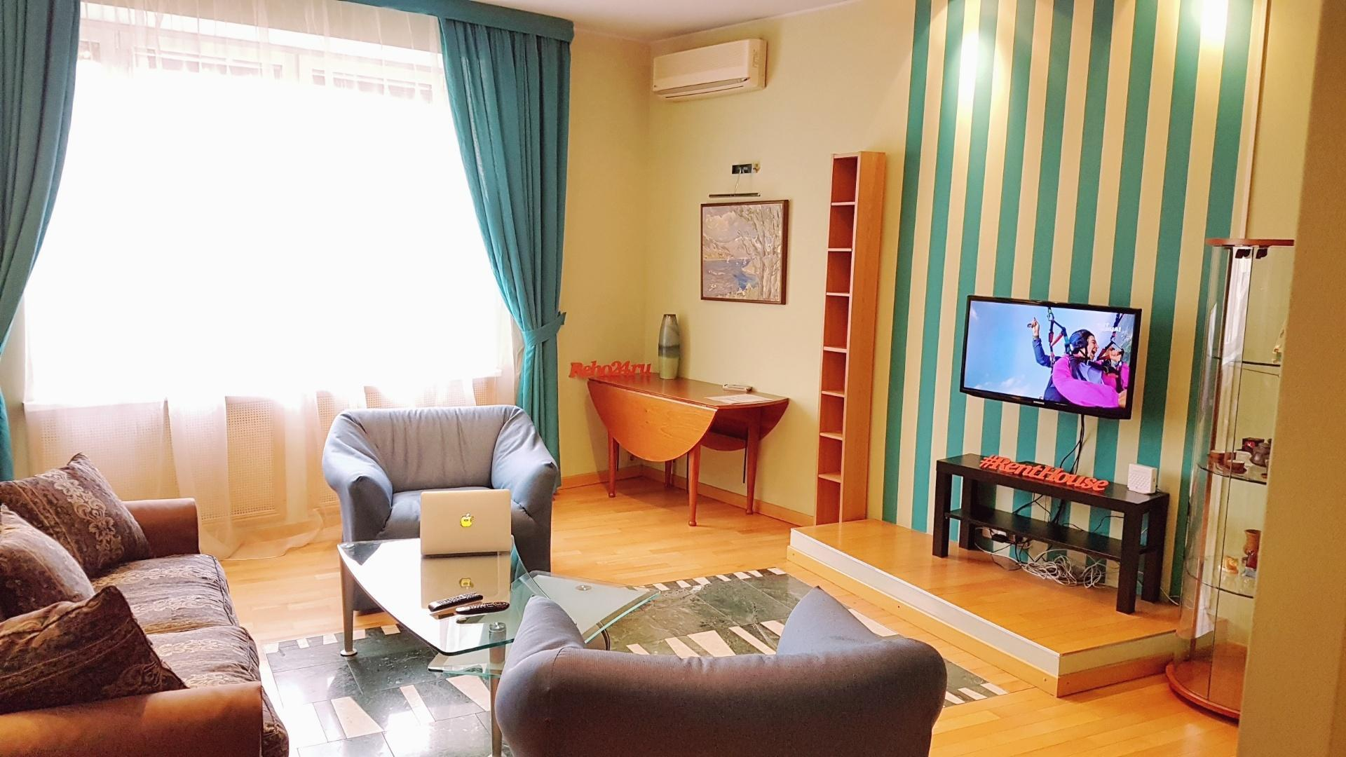 Large And Bright Apartment For Travel