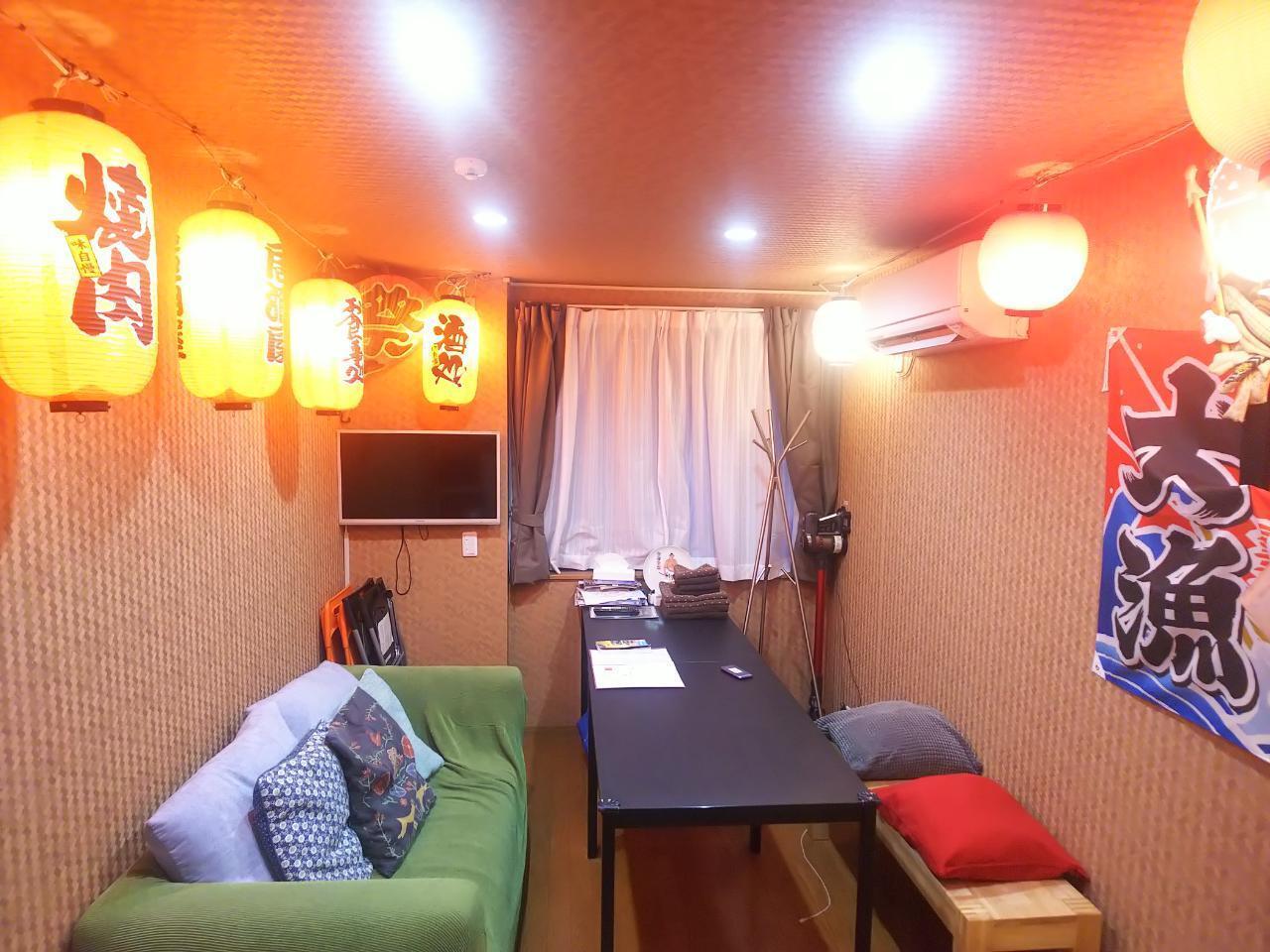 One Stop Shinjuku 4baths4rooms Powerful Clothdryer