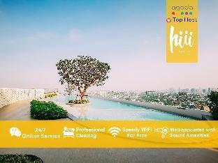 [スクンビット]アパートメント(30m2)| 2ベッドルーム/2バスルーム Comfy 2BR*Ramkhamhaeng|SKYPOOL|AirportLink-BKK189