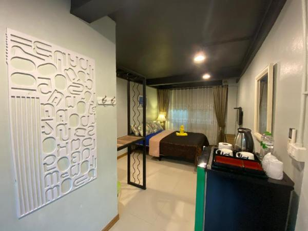 A/C room ensuite bathroom with Breakfast for 2 Chiang Mai