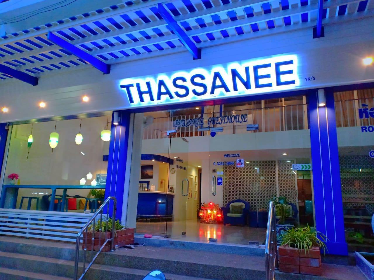 Thasanee Hotel 2