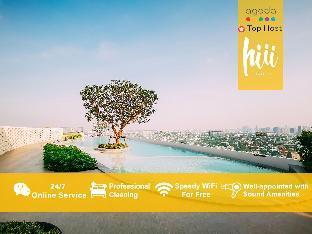 [スクンビット]アパートメント(30m2)| 1ベッドルーム/1バスルーム [hiii]Cranberry|RooftopPool/Ramkhamhaeng-BKK183