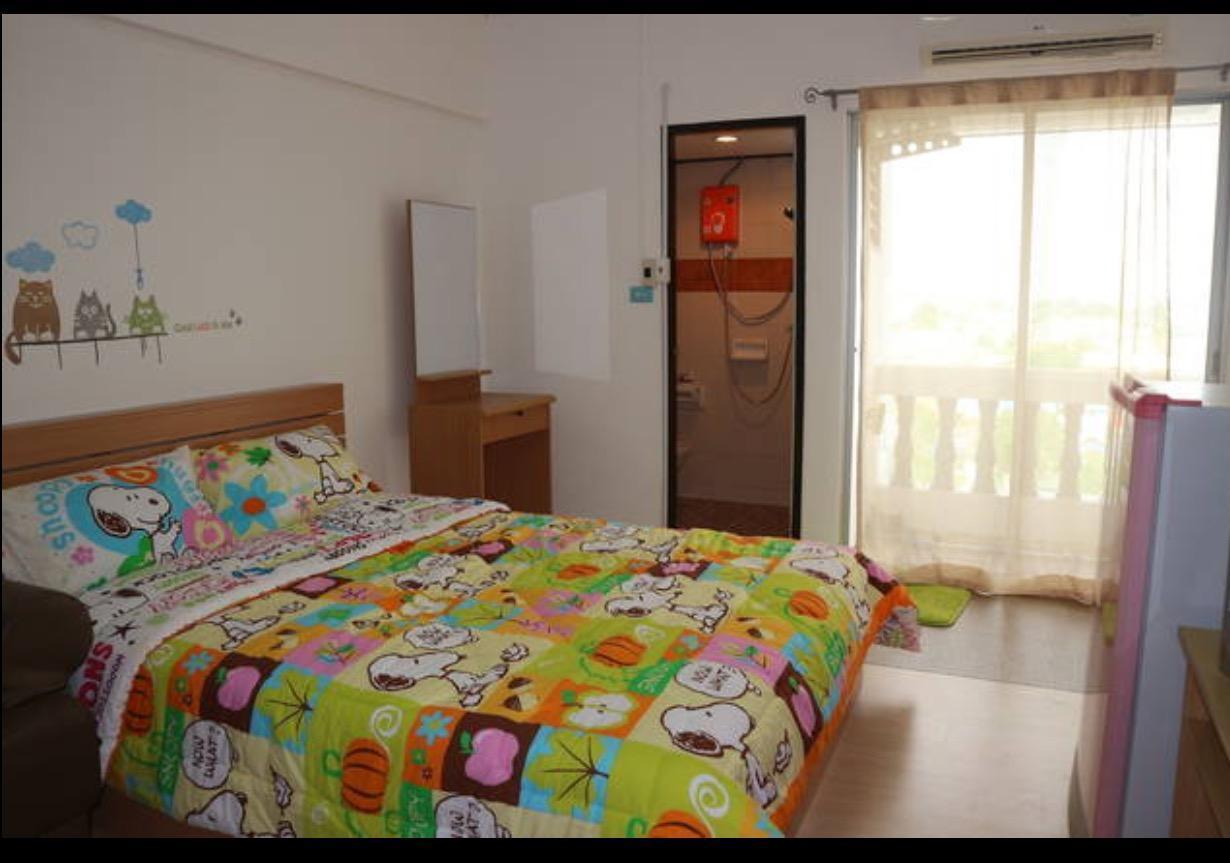 P.P.H Condominium