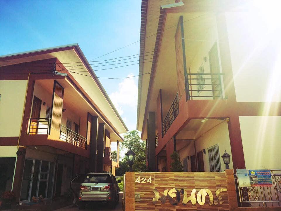 More Nakhon Residence At Nakhon Phanom R2
