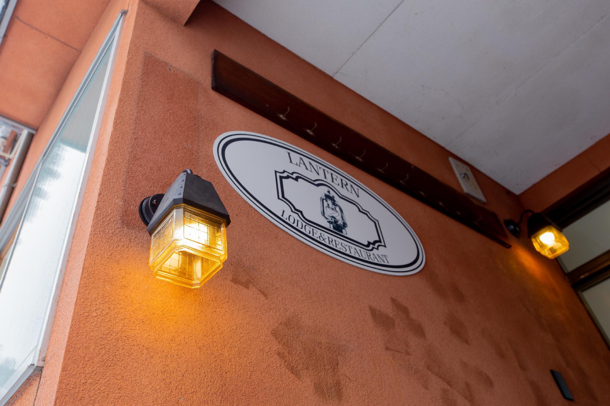 Yuzawa Onsen Lodge 1min To LIFT House A