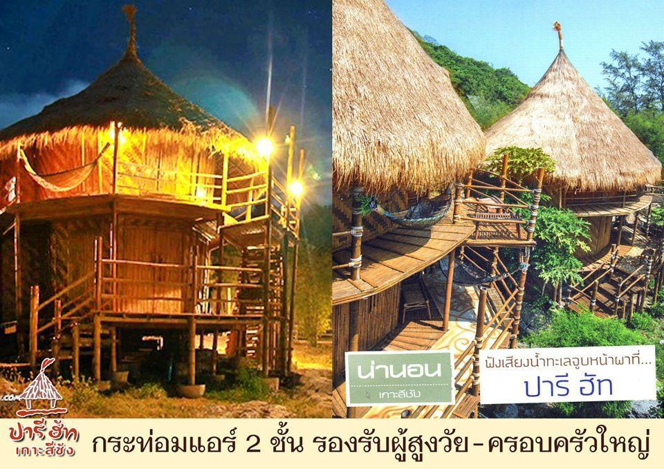 Home Hut A1 1 And A1 2 Air Conditionin @Paree Hut