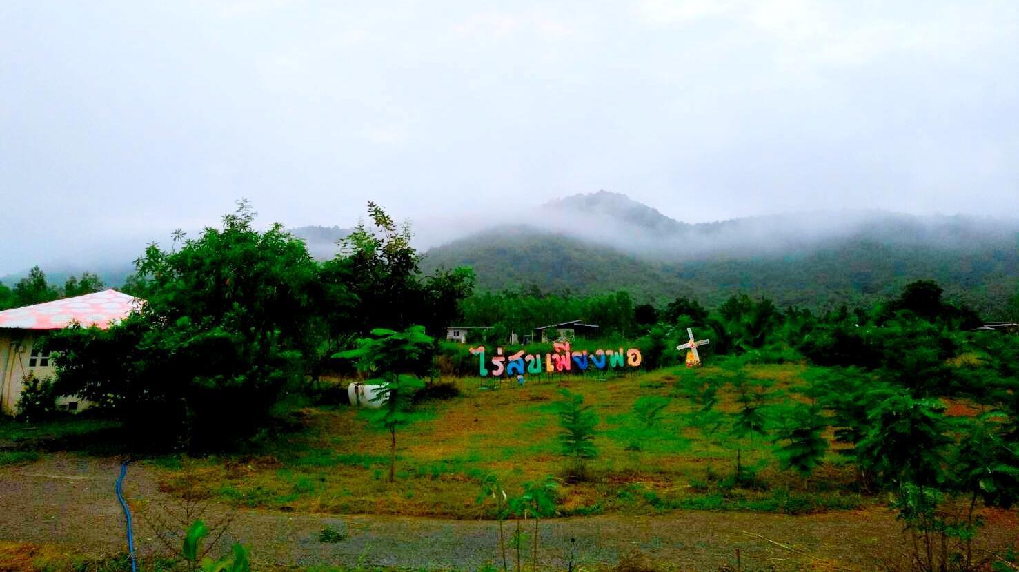 Farm Sook Piang Por  4 6 Guests