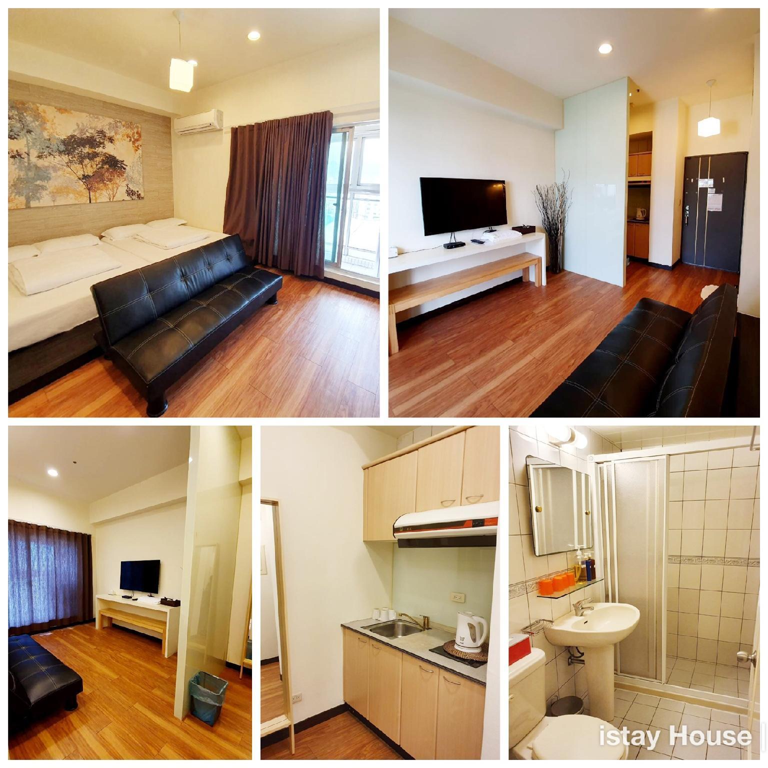 Ximen Station Comfort Apartment 1313