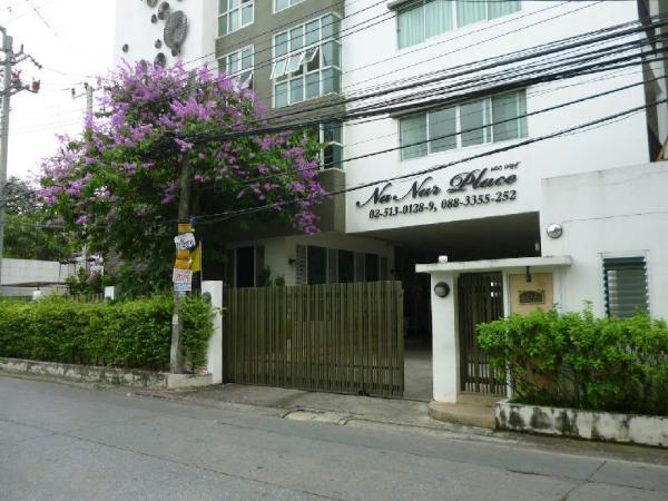 Na Nar Place Bangkok