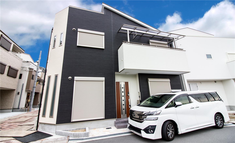 Sakuragawa House