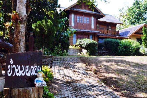 Banbondoi Homestay Maehongson  Mae Hong Son