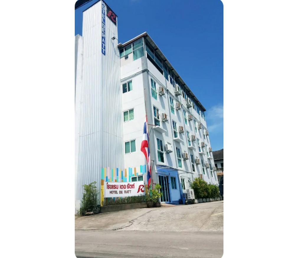 De Ratt Hotel 1