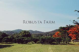 Robusta Farm #2 สตูดิโอ บังกะโล 1 ห้องน้ำส่วนตัว ขนาด 35 ตร.ม. – อุทยานแห่งชาติเขาใหญ่