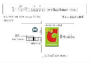 [チャトチャック]アパートメント(16m2)| 1ベッドルーム/1バスルーム BB wong sawang Room 3