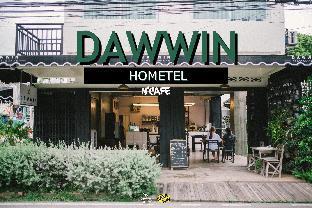Dawwin Hometel & Cafe บ้านเดี่ยว 1 ห้องนอน 1 ห้องน้ำส่วนตัว ขนาด 20 ตร.ม. – ท่าแพ