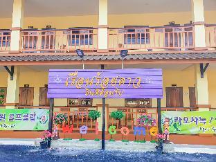 [バンナー]アパートメント(28m2)| 1ベッドルーム/1バスルーム Ruen roi dao resort - 10