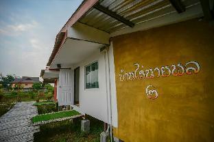 [フアイサック]一軒家(20m2)| 1ベッドルーム/1バスルーム Baan Rai Nai Phon - Baan Nai Phon 2