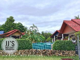 [ウォックトゥム]バンガロー(40m2)| 2ベッドルーム/1バスルーム JJ's Resort Hin Kong 1 (Bungalow A/C,2 Bedrooms)