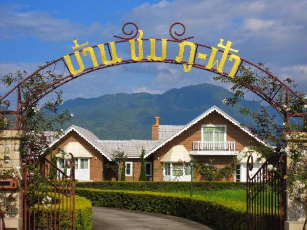 Baan Chompufa บ้านชมภูฟ้า Mae Sai