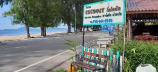 CGB Coconut Garden Bungalow โคโคนัท บ้านกรูด - Prachuap Khiri Khan