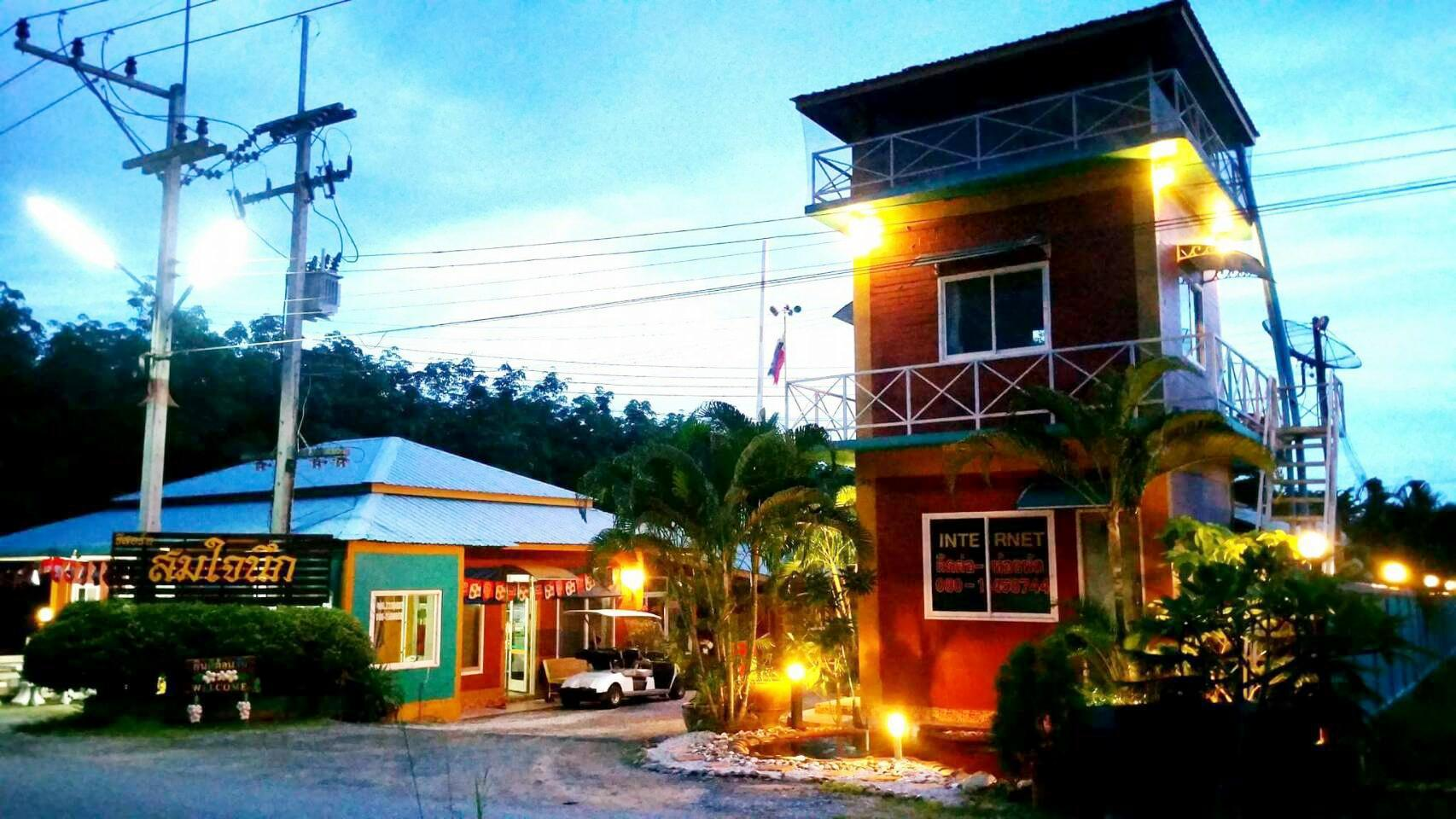 Somjainuk resort 2 / 1 BR/ free breakfast / wifi Somjainuk resort 2 / 1 BR/ free breakfast / wifi