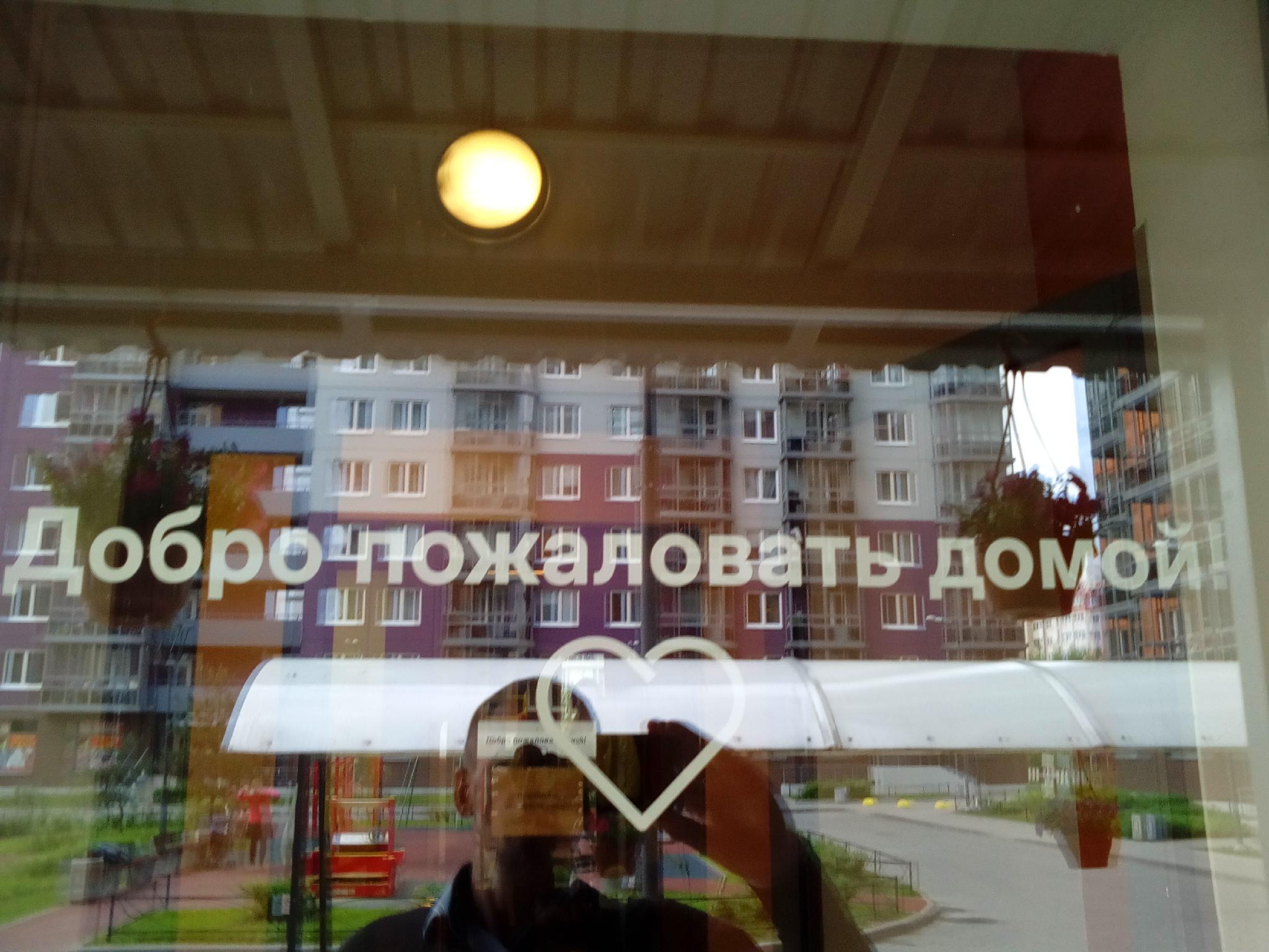 Apart On Privokzalnaya 3