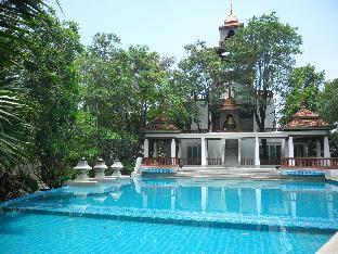 %name Luxury pool villa พัทยา