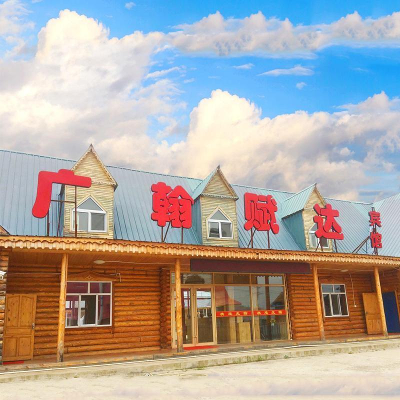 Russian Woodcut House