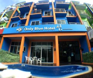 %name Only Blue Hotel ภูเก็ต