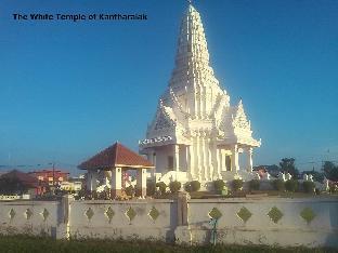 %name Hidden adventurers Inn gate to the true Thailand ศรีสะเกษ