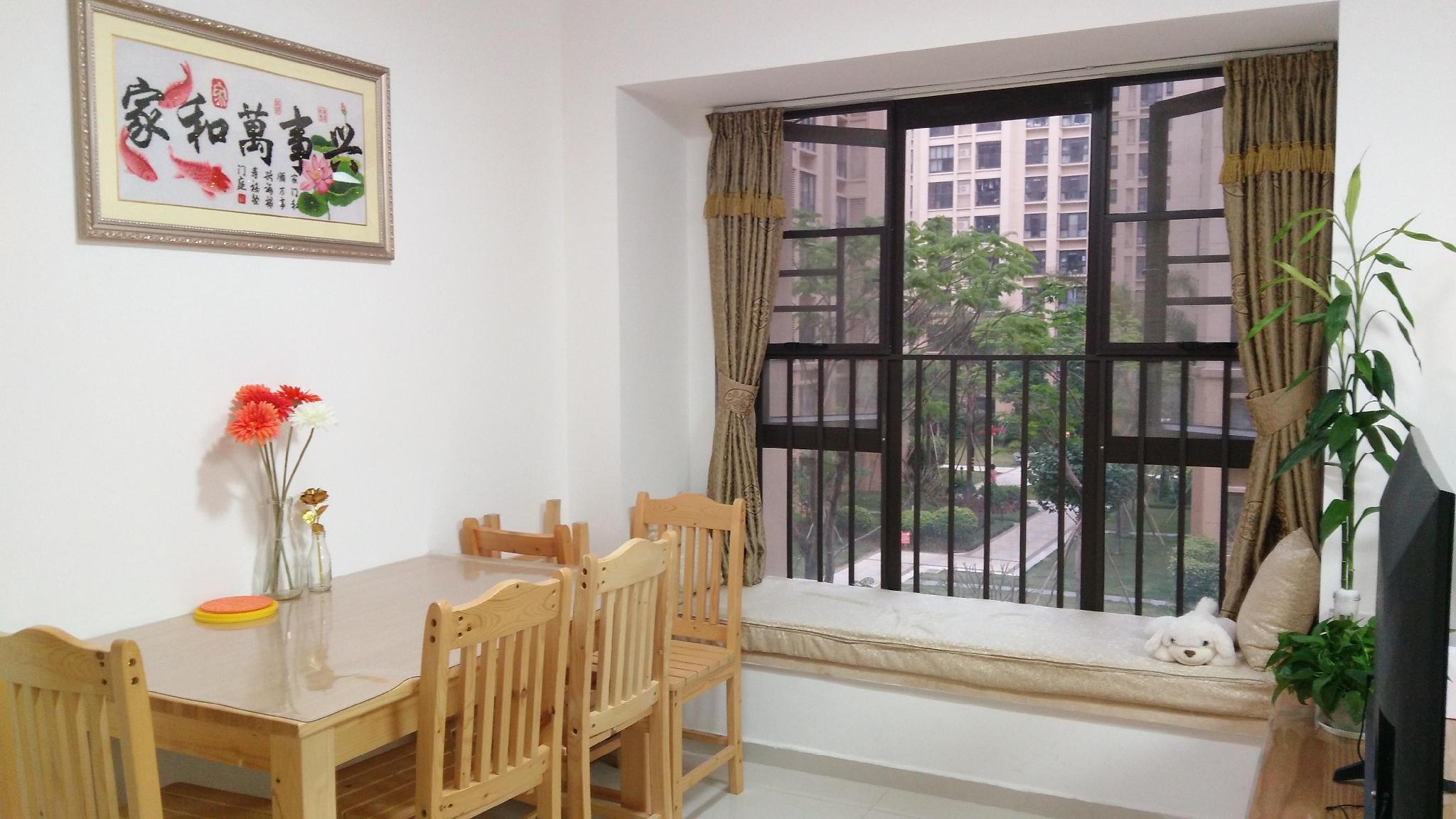 3 Rooms Apartment Near Guangzhou Baiyun Airport
