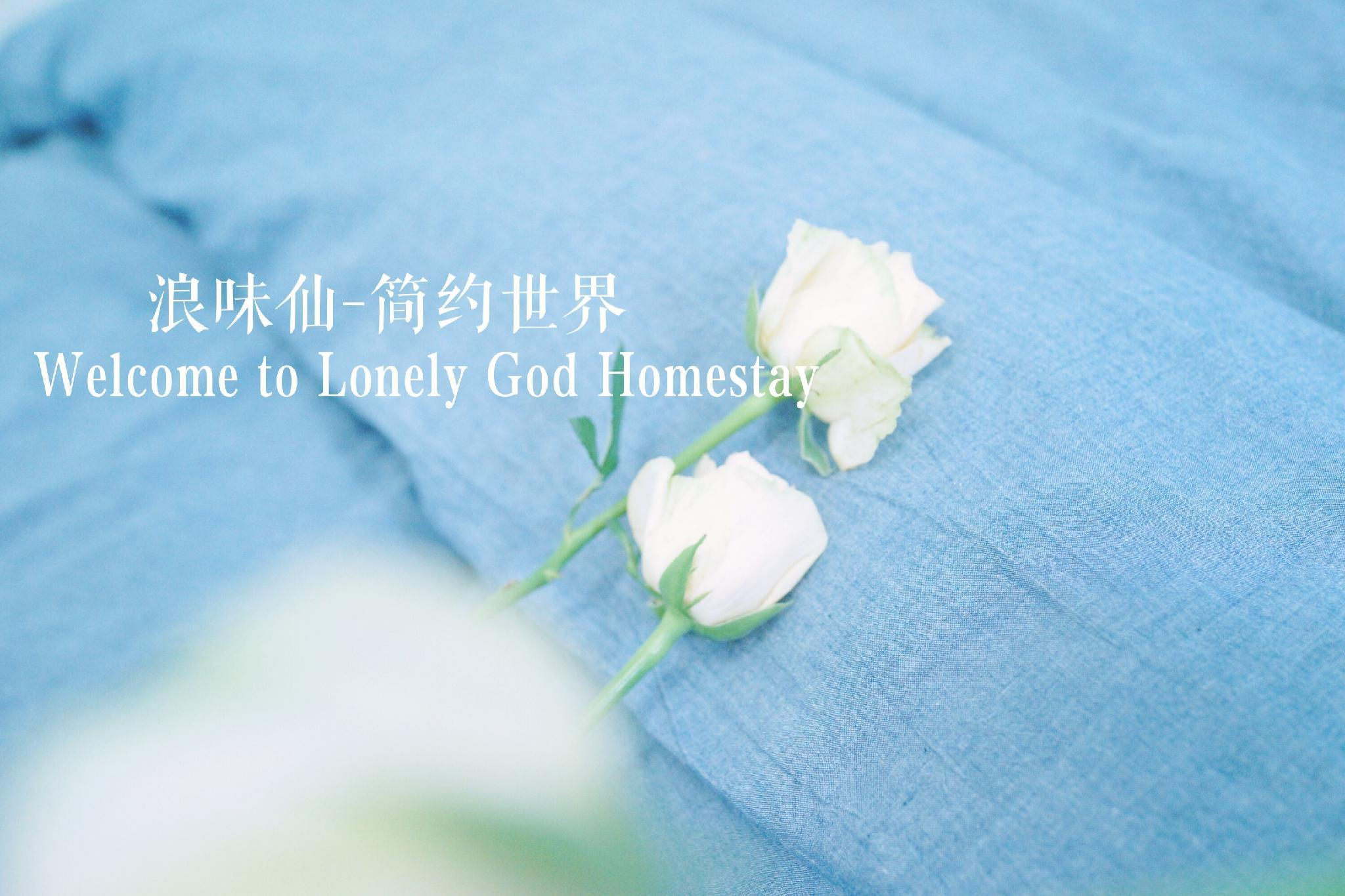 Lonely God Homestay  3 Rooms Entire Rent