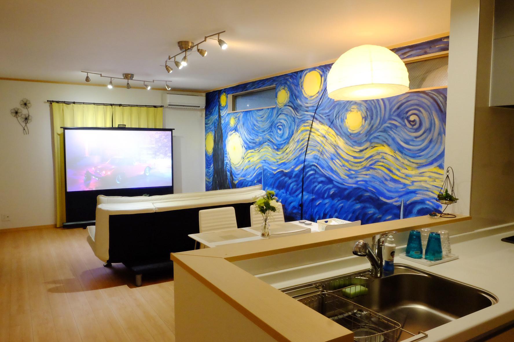 Zsdj11Uihome Tokyo Villa Four Rooms One Hall