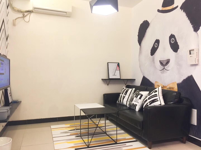 Panda Theme Apartment Near Kuan Zhai Alley