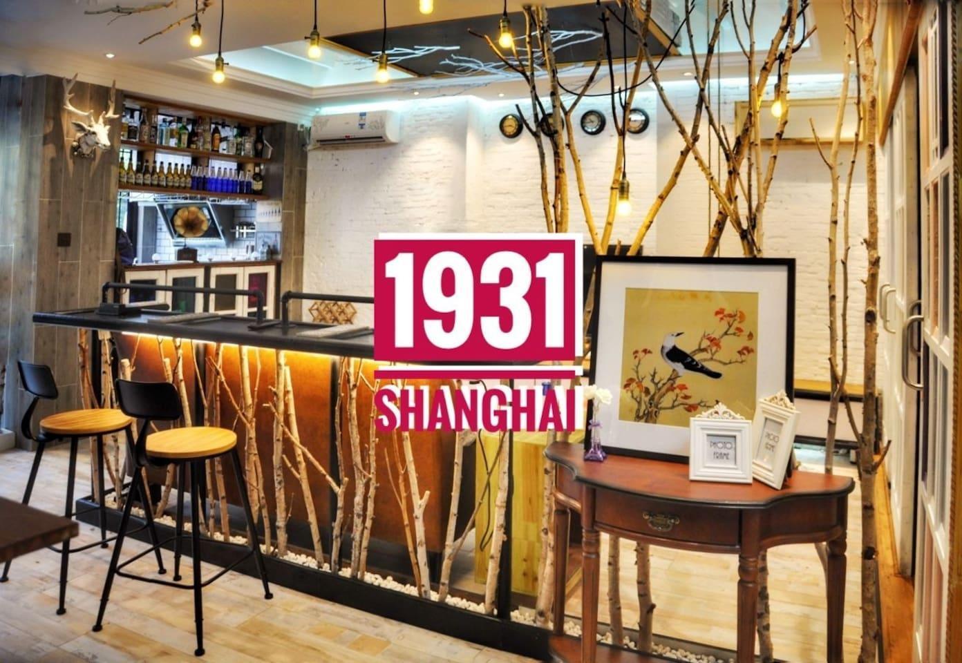 Shanghai1931 Modernstyle@FFC MetroShaanxiRD1 10 12