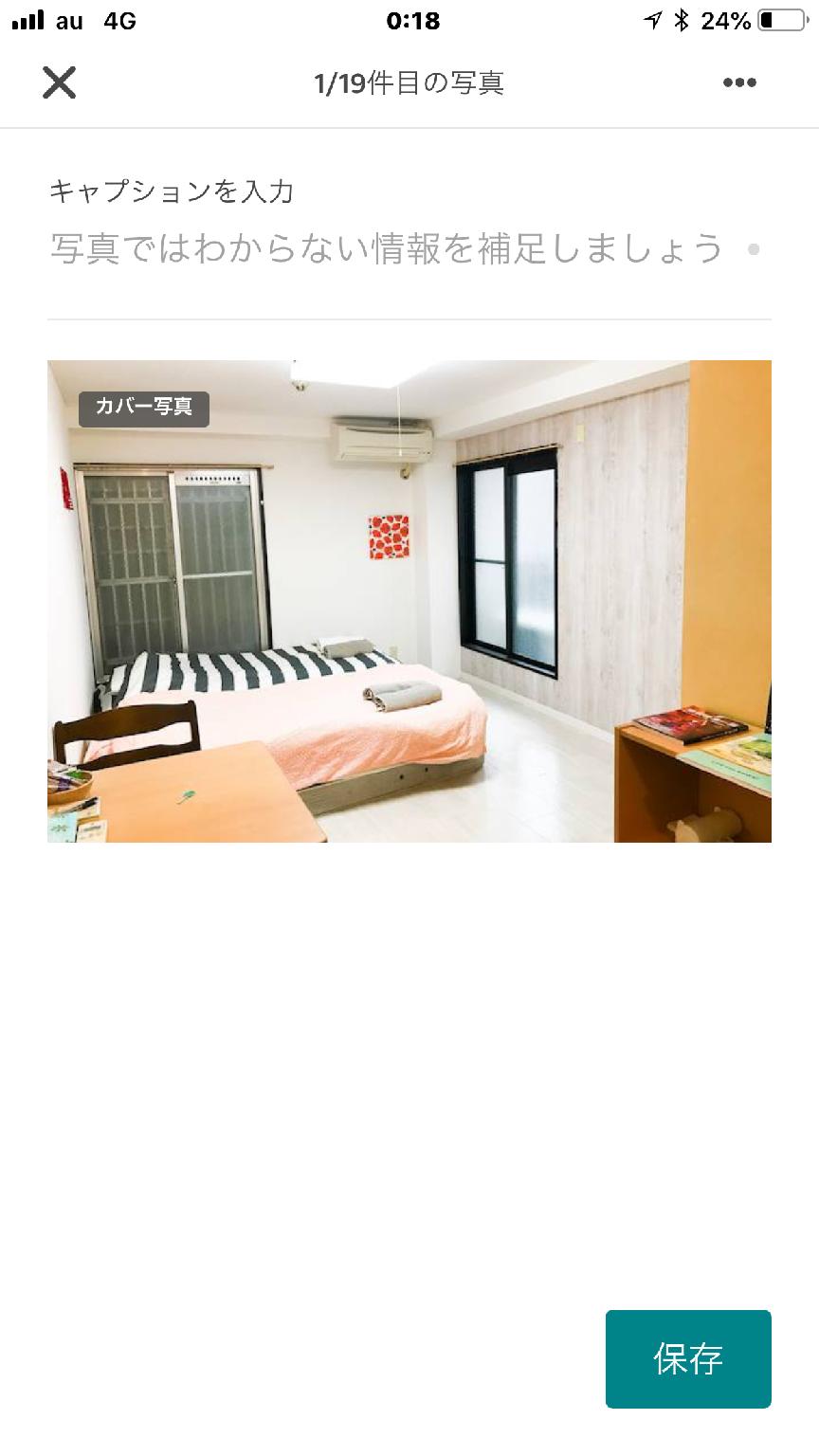 10mins To Namba  Cozy Room 21