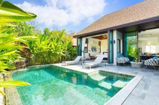 Villa Tiffany - Phuket