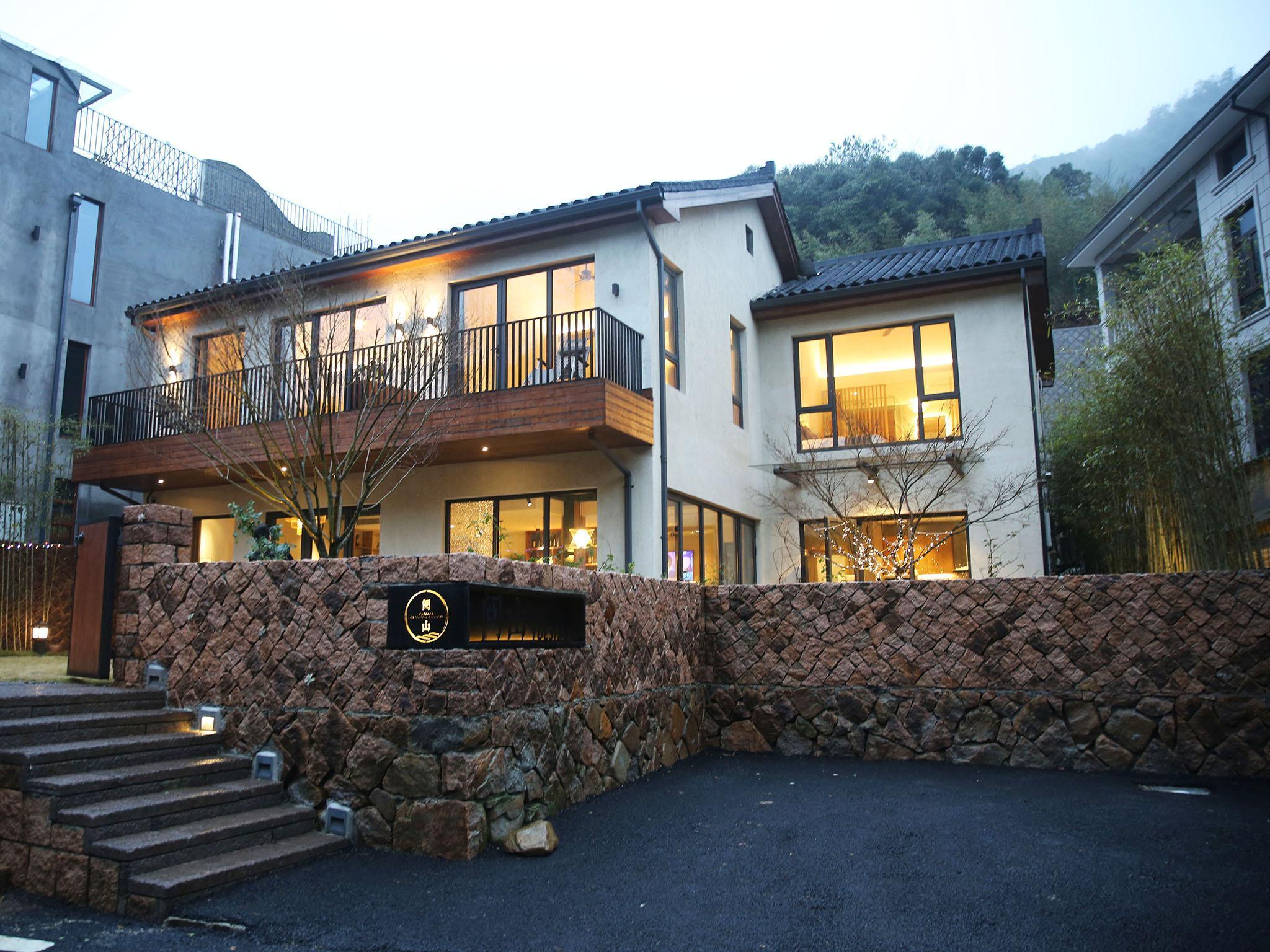 Moganshan Yinglun Yueshan Japanese Style Villa