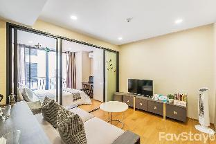 Stunning Cozy 1BR BTS Chidlom Erawan-Shrine อพาร์ตเมนต์ 1 ห้องนอน 1 ห้องน้ำส่วนตัว ขนาด 30 ตร.ม. – ถนนวิทยุ