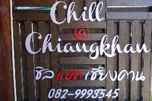 Фото отеля Chill at Chiang Kan Modern vintage hostel
