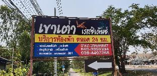 Khao Tao Residence สตูดิโอ อพาร์ตเมนต์ 1 ห้องน้ำส่วนตัว ขนาด 22 ตร.ม. – เมืองชุมพร